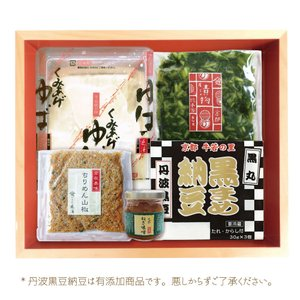 京の朝膳 kinse-kyo-tsukemono