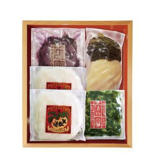 京の三大漬物|kinse-kyo-tsukemono