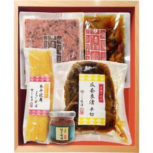 京在美味「若紫」 kinse-kyo-tsukemono