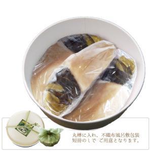 丸すぐきセット|kinse-kyo-tsukemono
