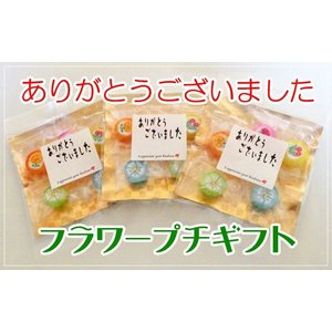 ありがとうございましたフラワーキャンディ(個別包装)  1袋にフラワーキャンディが5個入っています。...