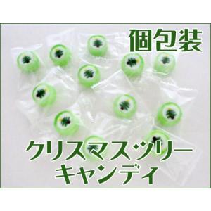 クリスマスツリーキャンディ1個 記念品 プチギフト お菓子 集客イベント プレゼント