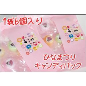 ひなまつりキャンディ 1袋6個入り ひな祭り お菓子 イベン...