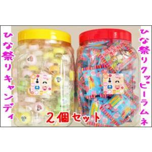 ひなまつりキャンディ160個+ひなまつりクッピーラムネ4g×80袋 送料無料
