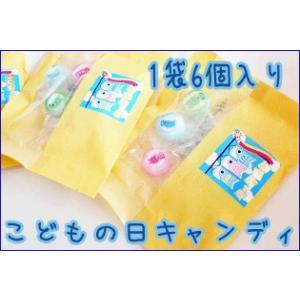 こどもの日キャンディパック 1袋6個入り...