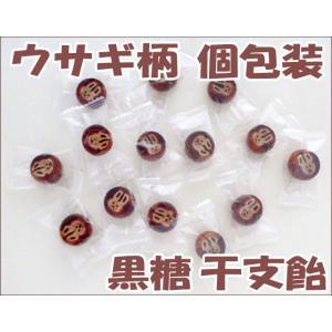 とら柄の干支飴(黒糖) 1個 個別包装 新年 配る お菓子 手土産 年始 おもたせ