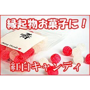 紅白キャンディ 1袋28g入り ※紅白の飴が約20粒程度入っています。  1袋の大きさ 縦13.5c...