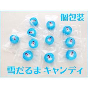 雪だるまキャンディ1個  記念品 プチギフト クリスマス お菓子 プレゼント