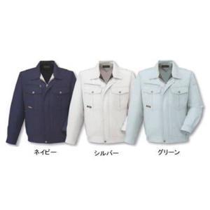 作業服 サンエス BC10661 長袖ブルゾン S〜LL|kinsyou-webshop