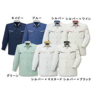 サンエス AG10479 長袖シャツ