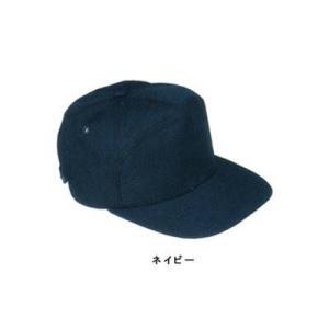 作業服 作業着 サンエス C-47 帽子 L・ネイビー3 kinsyou-webshop