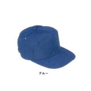 作業服 作業着 サンエス C-47 帽子 M・ブルー4 kinsyou-webshop