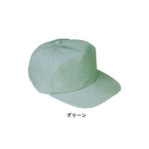 作業服 作業着 サンエス C-47 帽子 M・グリーン7 kinsyou-webshop