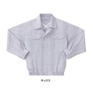 空調服 サンエス KU90540 長袖ワークブルゾンファン無し S〜5L|kinsyou-webshop