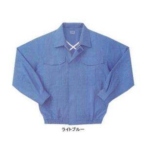 空調服 サンエス KU90550 長袖ワークブルゾンファン無し M〜5L|kinsyou-webshop