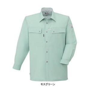サンエス CR10459 長袖シャツ