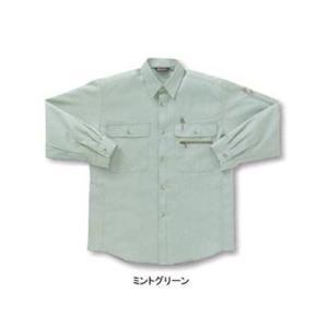 作業服 作業着 サンエス BC329 長袖トリカットシャツ 4L〜5L|kinsyou-webshop