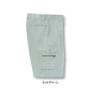 作業服 ズボン 作業着 サンエス BC325 ワンタックカーゴパンツ W95・アイボリー2|kinsyou-webshop