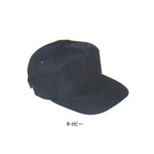 作業服 作業着 サンエス C-55 帽子 L・ネイビー3 kinsyou-webshop