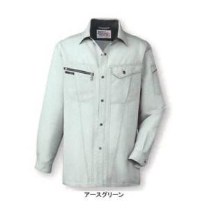 作業服 作業着 コーコス信岡 AS-728 長袖シャツ L・メタリックシルバー3 kinsyou-webshop