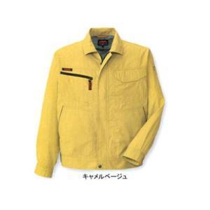 作業服 作業着 コーコス信岡 A-761 長袖ブルゾン M・シールズネイビー1 kinsyou-webshop