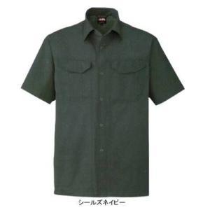 作業服 作業着 コーコス A-747 抗菌防臭・防縮 半袖シャツ S〜LL|kinsyou-webshop