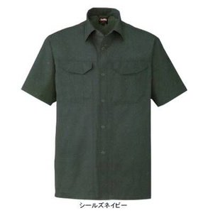 作業服 作業着 コーコス A-747 抗菌防臭・防縮 半袖シャツ XL|kinsyou-webshop