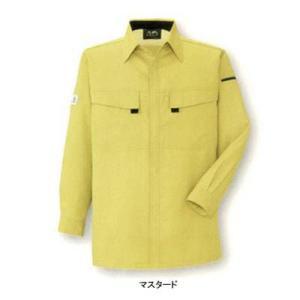 作業服 作業着 コーコス A-3368 エコ・製品制電 長袖シャツ SS〜LL kinsyou-webshop