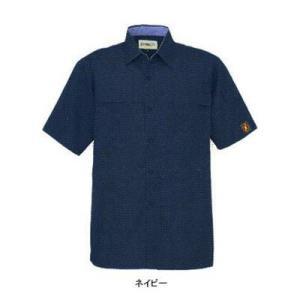 作業服 作業着 コーコス P-5587 防汚・製品制電 半袖シャツ XL|kinsyou-webshop