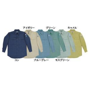 ジーベック 9293 長袖シャツ