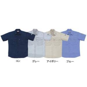 ジーベック 1292 半袖シャツ