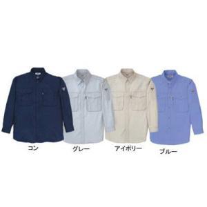 ジーベック 1293 長袖シャツ