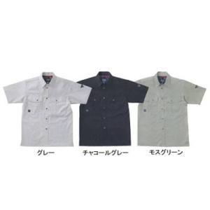 ジーベック 1272 半袖シャツ