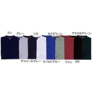 作業服 作業着 ジーベック 6123 長袖Tシャツ S〜LL|kinsyou-webshop