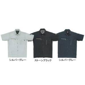 ジーベック 1252 半袖シャツ