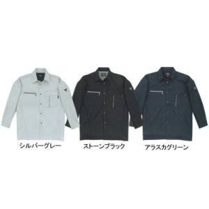 作業服 作業着 ジーベック 1253 長袖シャツ XL|kinsyou-webshop