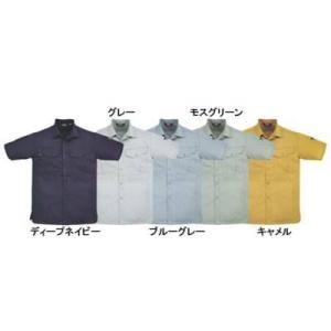 作業服 作業着 ジーベック 1492 半袖シャツ S〜LL|kinsyou-webshop