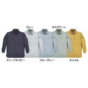作業服 作業着 ジーベック 1493 長袖シャツ 4L〜5L|kinsyou-webshop