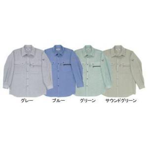 作業服 作業着 ジーベック 1343 長袖シャツ XL|kinsyou-webshop