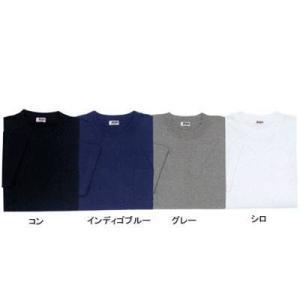 作業服 作業着 春夏用 ジーベック 35000 半袖Tシャツ 4L|kinsyou-webshop