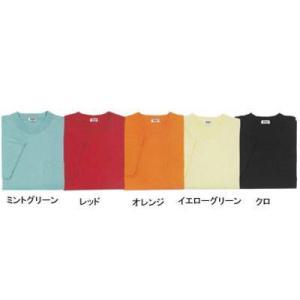 作業服 作業着 ジーベック 35000 半袖Tシャツ L・クロ90 kinsyou-webshop