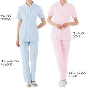 ソワンクレエ 2911 ストレートパンツ S〜4L 医療白衣・介護服 kinsyou-webshop