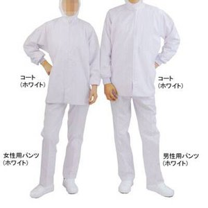 フードマイスター FX70920 洗濯耐久性能 男女共用混入だいきらいコート M・ホワイト|kinsyou-webshop
