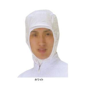 フードマイスター FX75020 男女共用混入だいきらい丸マスク留め付フルフードキャップ F 食品白衣|kinsyou-webshop