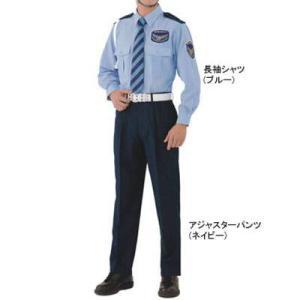 G-best G196 夏長袖シャツ 5L・ブルー|kinsyou-webshop
