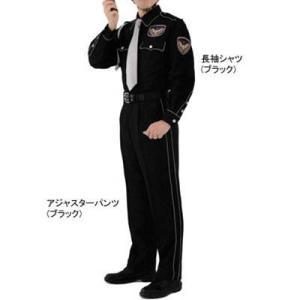 警備服 防犯商品 G-best G619 夏長袖シャツ S〜4L|kinsyou-webshop