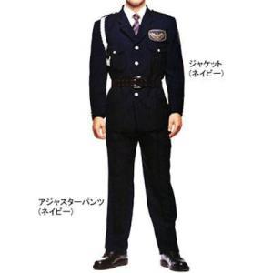 警備服 防犯商品 G-best G5185 冬アジャスターパンツ M〜4L|kinsyou-webshop