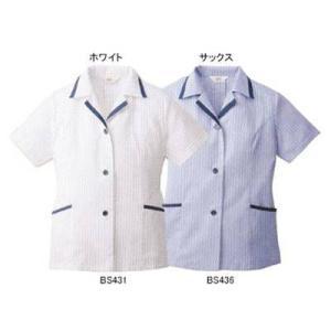 作業服 作業着 ベスト BS436 半袖スモック XL・サックス|kinsyou-webshop