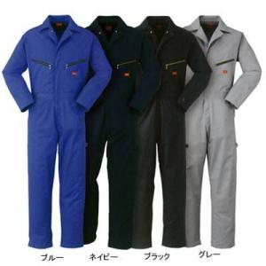 作業服 作業着 つなぎ DON 5750 カバーオール 6L・ブルー1|kinsyou-webshop