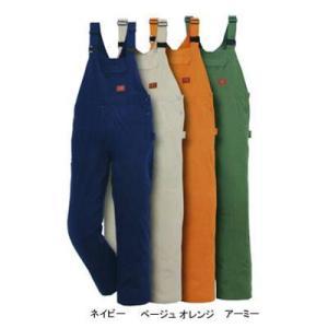 作業服 作業着 つなぎ DON 5712 オーバーオール M・アーミー54|kinsyou-webshop
